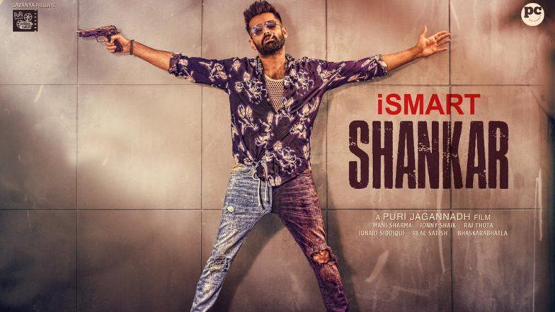 Ram Pothineni's iSmart Shankar Lands in Trouble, Jai Akash Files a Complaint against Director Puri Jagannadh