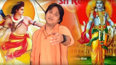 Song by Varun Bahar Inciting Mob Lynching On YouTube Angers Many, Lyrics Say 'Jo Na Bole Jai Shri Ram, Bhej Do Usko Kabristan'