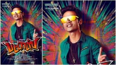 Pattas First Look Out: Dhanush's Swag is Unmissable in this Poster