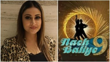 Nach Baliye 9: Urvashi Dholakia Quit This Project for Salman Khan's Dance Show