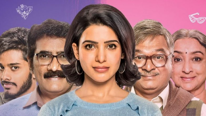 Oh Baby Movie Review: Critics Impressed with Samantha Akkineni's Performance, Say This Film Is an Enjoyable Ride