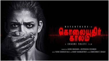 Nayanthara's Kolaiyuthir Kaalam Gets Postponed Once Again, Chakri Toleti's Film to Release on This Date