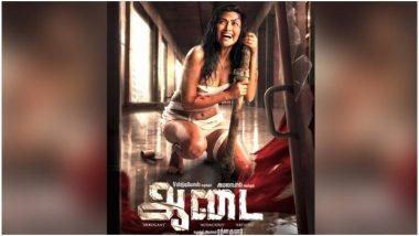 Amala Paul's Aadai LEAKED Online by TamilRockers, Full Movie Available in HD for Free Download