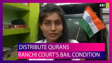 Court Directs Ranchi Girl Richa Bharti to Distribute 5 Qurans for Bail for Posting Communal Remarks
