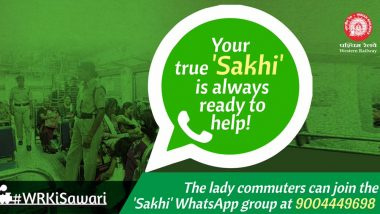 Mumbai Local: Sakhi WhatsApp Group of Western Railway Ensures Safety of Women Commuters; Here's More About It