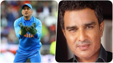 MS Dhoni Fans Troll Sanjay Manjrekar For His Biased Commentary Against Indian Wicket-Keeper During India vs Bangladesh CWC 2019 Match! Read Tweets