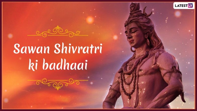 Happy Sawan Shivratri 2019 Wishes in Hindi: WhatsApp Stickers, Images, Greetings, SMSes And Messages to Share on the Auspicious Day of Shravan Shivratri