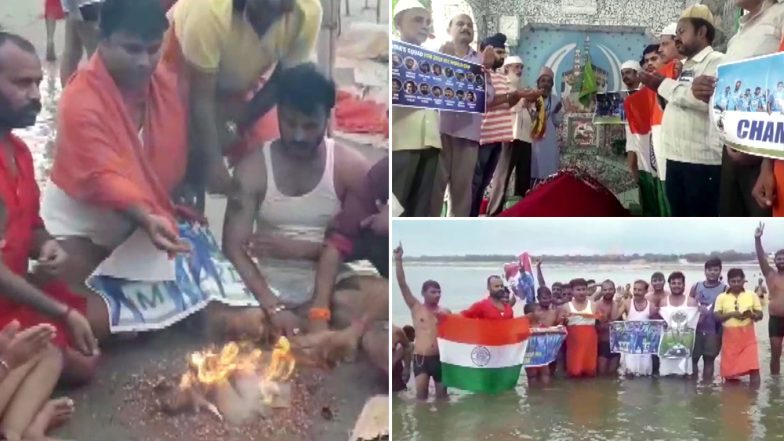 IND vs NZ, CWC 2019 Semi-Final: People Offer Prayers at Sangam, Chadar at Dargah in Prayagraj To Wish For Team India's Victory