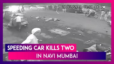 Gruesome Footage of Navi Mumbai Accident: Speeding Car Kills Two, 75-Year-Old Driver Arrested