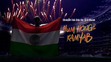 Sony Pictures Sports Network Launches Anthem 'Hum Honge Kamyab' for Tokyo Olympics 2020, Watch Video