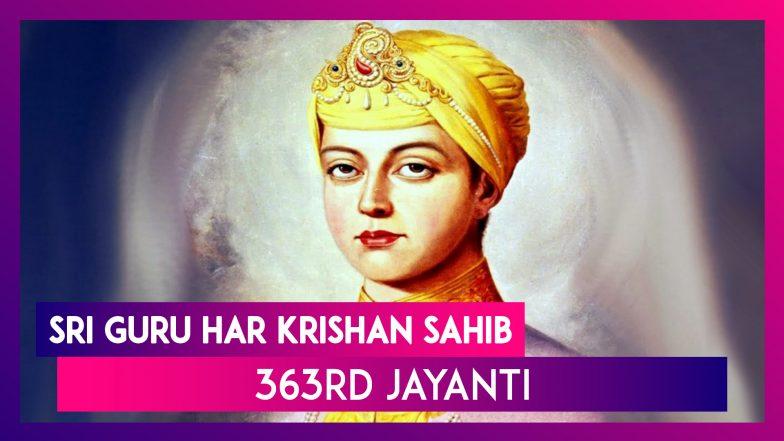sri guru har krishan sahib parkash utsav rd jayanti