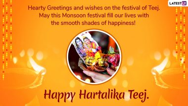 Hartalika Teej 2019 Images & Greetings: WhatsApp Messages, Shiva-Parvati Photos, SMS, Quotes & Wishes to Share on Teej Festival