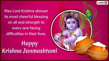 Happy Krishna Janmashtami 2019 Greetings & Wishes: WhatsApp Sticker Messages, Facebook Gokulashtami Images, GIFs, Quotes, Kanha Photos & SMS to Share on Hindu Festival