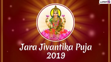 Jara Jivantika Puja 2019-Shravan Shukrawar Date: Significance, Wishes, Images and All You Need to Know About the Auspicious Occasion