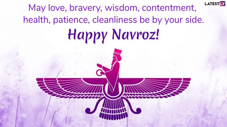 Parsi New Year 2019 Wishes: WhatsApp Stickers, GIF Images, Quotes, SMS and Messages to Send Happy Navroz Greetings
