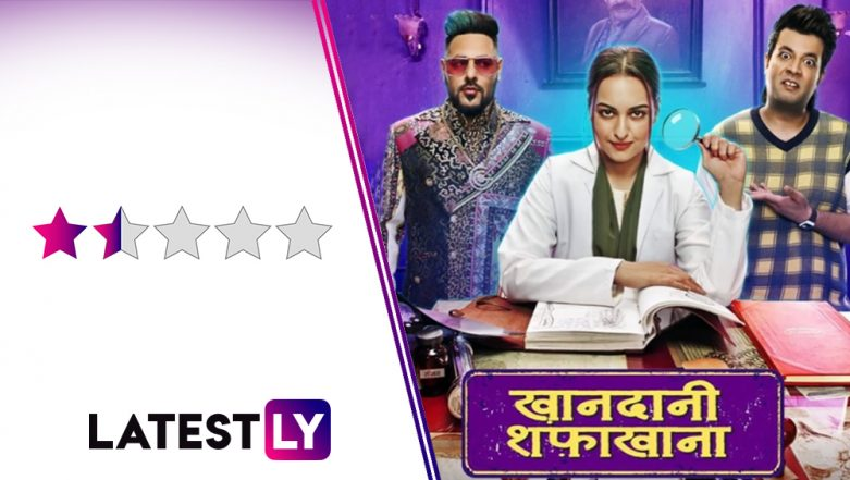Khandaani Shafakhana Movie Review: Sonakshi Sinha and Badshah's Film Brings Sex Out in the Open but Isn't Bold or Funny Enough