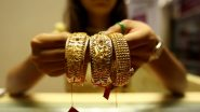 Gold Rate Today: Gold Price Marginally Slips, Jewellers Lure Customers With Promotional Offers Ahead of Diwali And Dhanteras