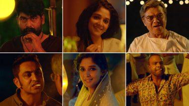 Porinju Mariyam Jose Trailer: Joshiy Returns To Helm a Wild, Crazy and Raw Ride, Starring Joju George, Nyla Usha and Chemban Vinod - Watch Video