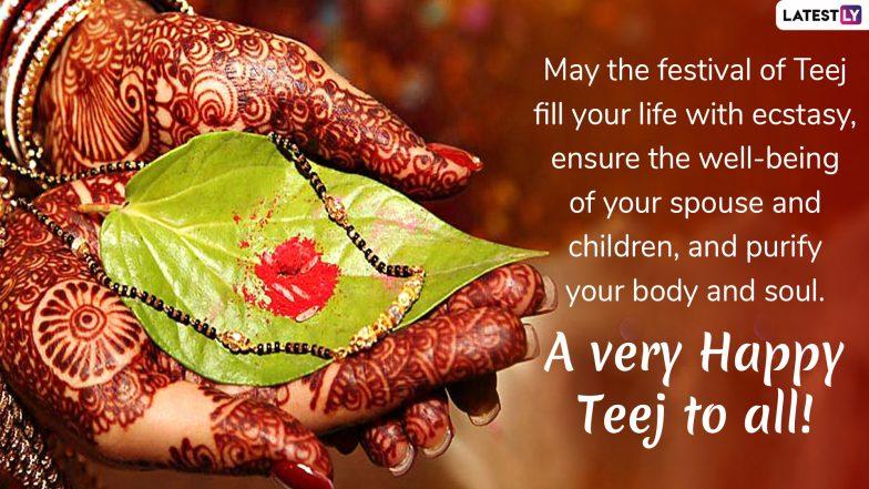 Happy Kajari Teej 2019 Wishes: WhatsApp Sticker Messages, Teej Photos, Facebook Shayari, SMS, GIF Images to Send Badi Teej Greetings