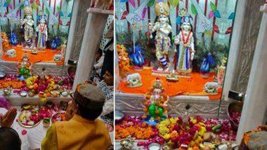 Janmashtami 2019: Shivraj Singh Chouhan Offers Prayers at Radha Krishna Temple in Bhopal