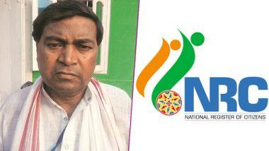 AIUDF MLA Ananta Kumar Malo's Name Missing in Assam NRC Final List
