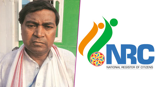 AIUDF MLA Ananta Kumar Malo's Name Missing in Assam NRC Final List