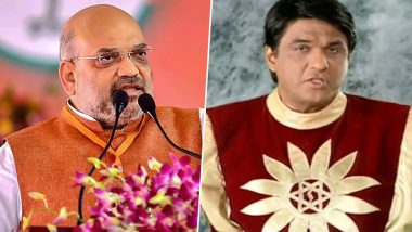 From Amit Shah's Age to Gangadhar Hi Shaktimaan Hai, Girl's Tweet Gets Hilarious Responses For 'Tell Me Something I Don't Know'