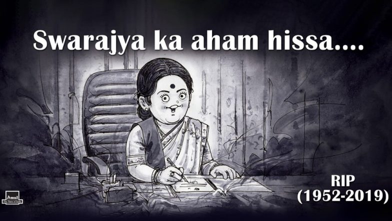 Amul India Pays Tribute to Sushma Swaraj With A Heart-Warming Topical, View Pic