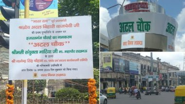 Hazratganj Chauraha Renamed as Atal Chowk by Yogi Adityanath Government in Memory of Atal Bihari Vajpayee