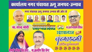 Priyanka Gandhi Lambastes BJP After Unnao Rape Accused MLA Kuldeep Sengar's Picture Featured in Poster With PM Narendra Modi, Says 'Enough is Enough'