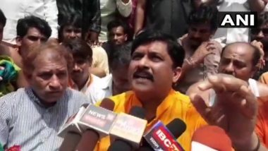 BJP Guna MP KP Yadav Makes Derogatory Remark Against Woman Collector, Says 'She Used to Kiss Previous MPs' Feet'