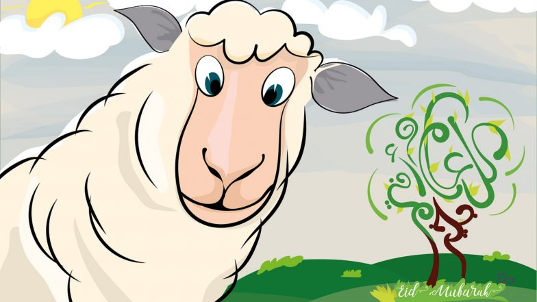 Bakra Eid Mubarak Images and Bakrid HD Wallpapers For Free Download