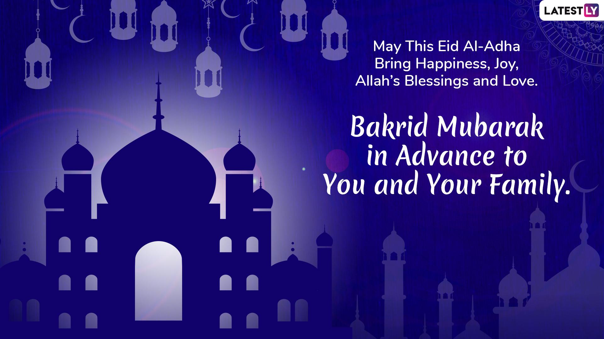 Bakrid 2019 Wishes in Advance: Eid Al-Adha Mubarak WhatsApp Sticker