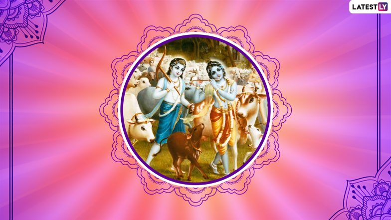 Balaram Jayanti 2019 Date: Significance, Puja Tithi, Rituals Celebrating the Birth of Lord Krishna's Brother