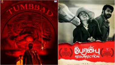 National Film Awards 2019: Tumbbad, Peranbu, Vada Chennai and Other Films That Were Snubbed by the Jury