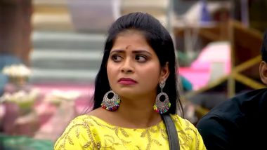 Bigg Boss Tamil 3: Madhumitha Claims Star Vijay Filed Police Complaint against Her for Attempting to Commit Suicide on the Show