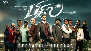Bigil Deepavali Release Will Break Records, Says Archana Kalpathi on Thalapathy Vijay's Film