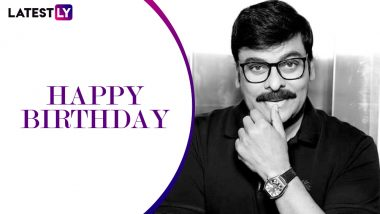 Chiranjeevi Birthday Special: 5 Reasons Why He Is Rightly Called 'The Megastar of Telugu Cinema'