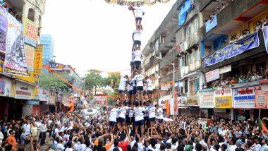 Sanskriti Pratisthan, Sangharsh Pratishthan and Top Dahi Handi Mandals in Mumbai Will NOT Have Gopalkala Celebrations This Janmashtami, Know Why