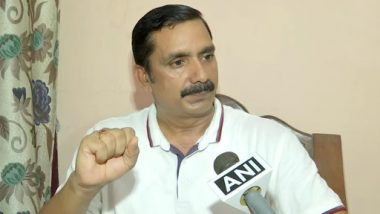 Bihar: Darbhanga Jail DSP Nirmal Kumar Prabhat Leaves Job Due to 'Harassment' By Senior Sandeep Kumar