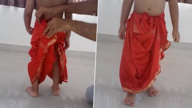How to Drape Dhoti for Kids this Krishna Janmashtami 2019: A Step-by-Sep Guide to Wearing the Traditional Attire This Gokulashtami (Watch Video)