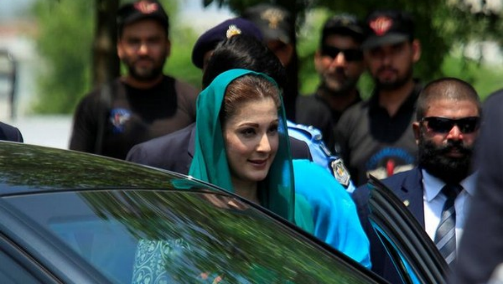 Maryam Nawaz, Daughter of Former Pakistani PM Nawaz Sharif, Granted Bail in Chaudhry Sugar Mills Case