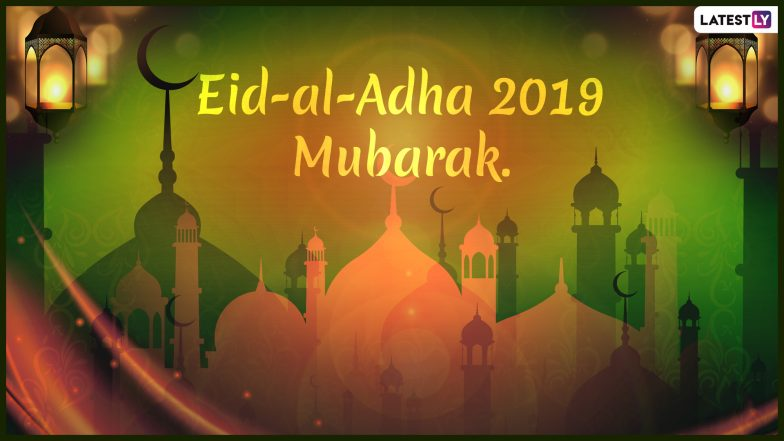 Eid al-Adha 2019 Wishes And Messages: Eid Mubarak WhatsApp Stickers