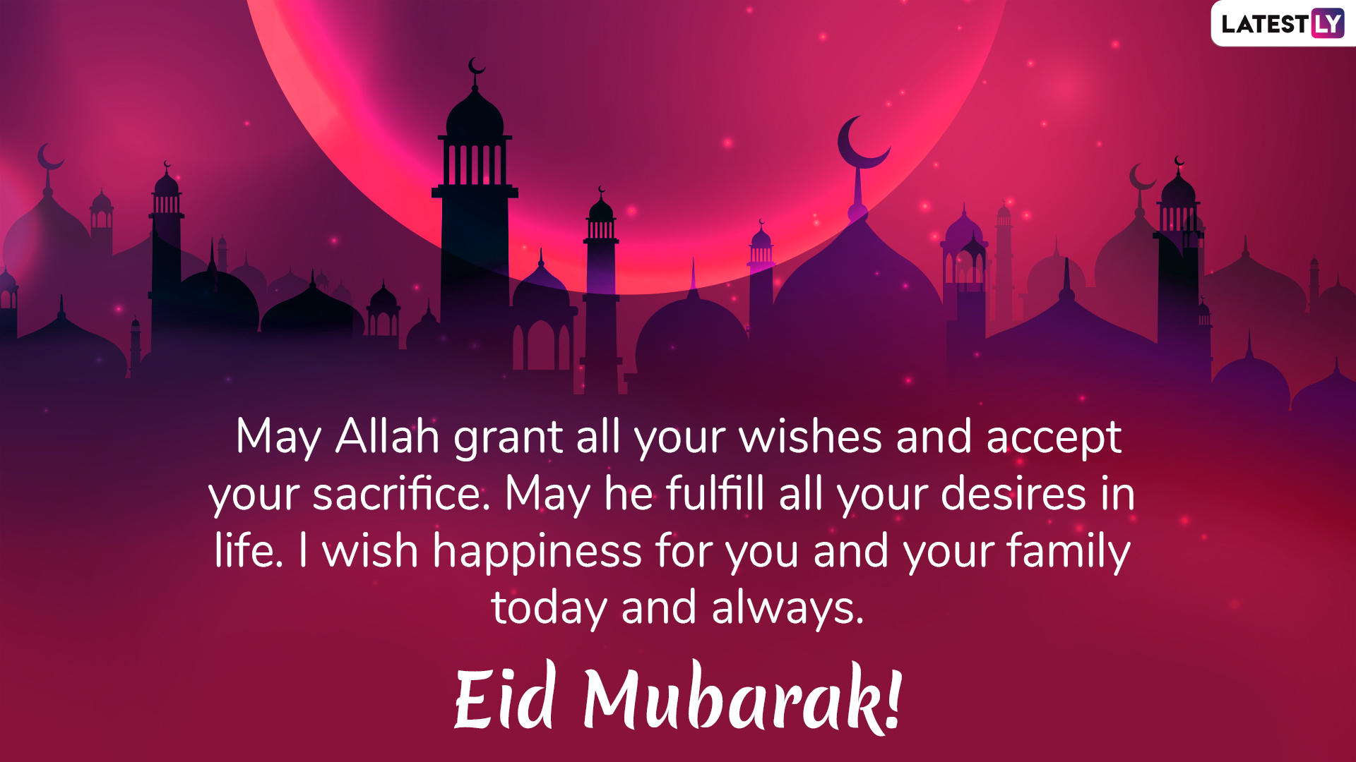 Eid ul-Adha Mubarak 2019 Messages and Images: WhatsApp ...