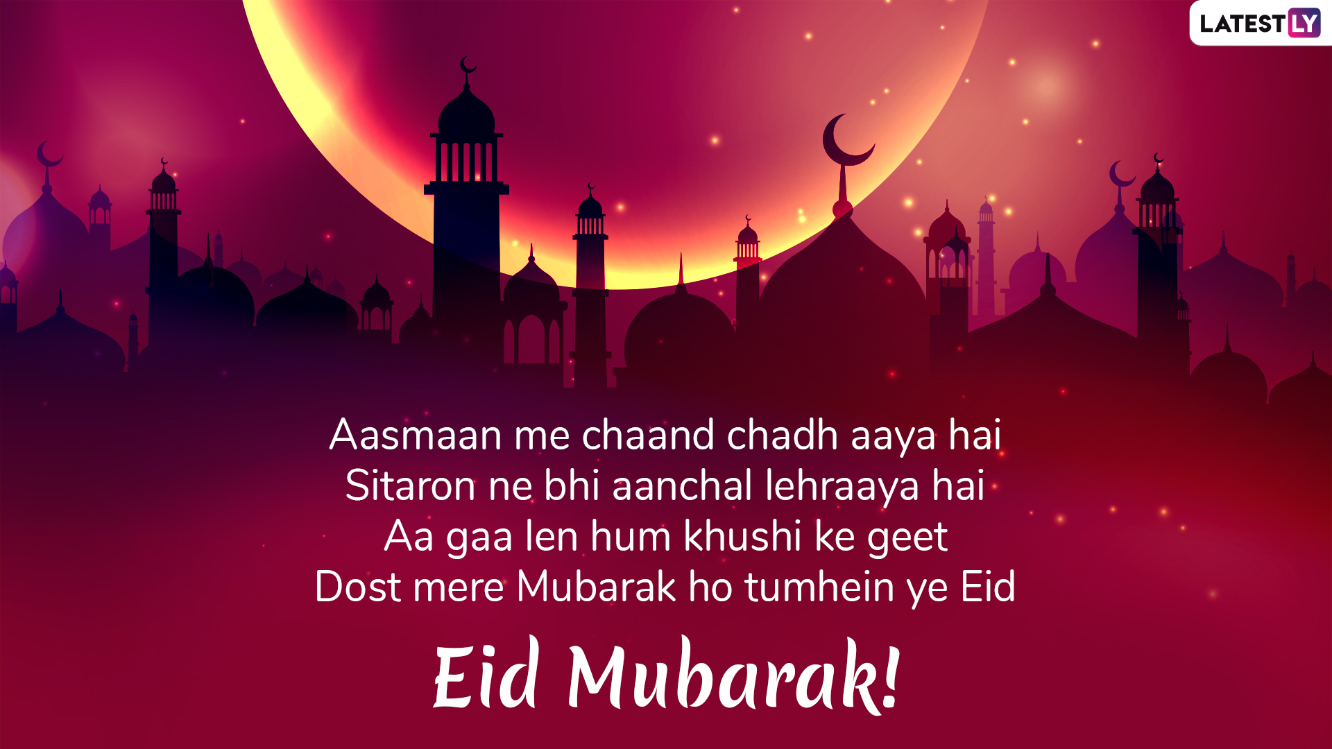 Eid ul-Adha Mubarak 2019 Messages and Images: WhatsApp