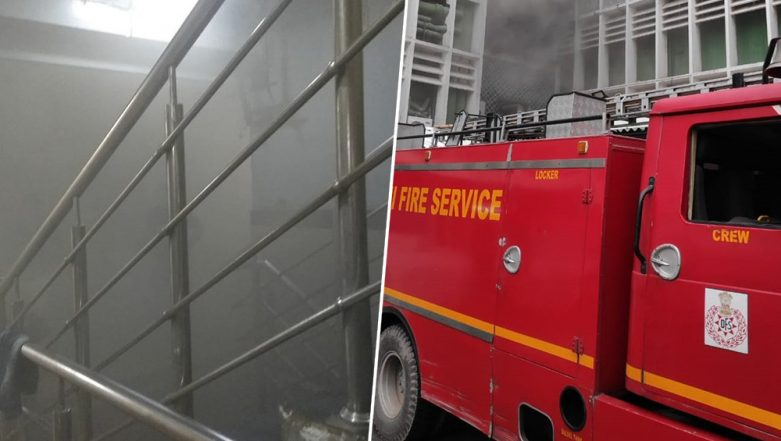 Delhi: Fire Breaks Out at AIIMS, 34 Fire Tenders Pressed to Douse Off Flames