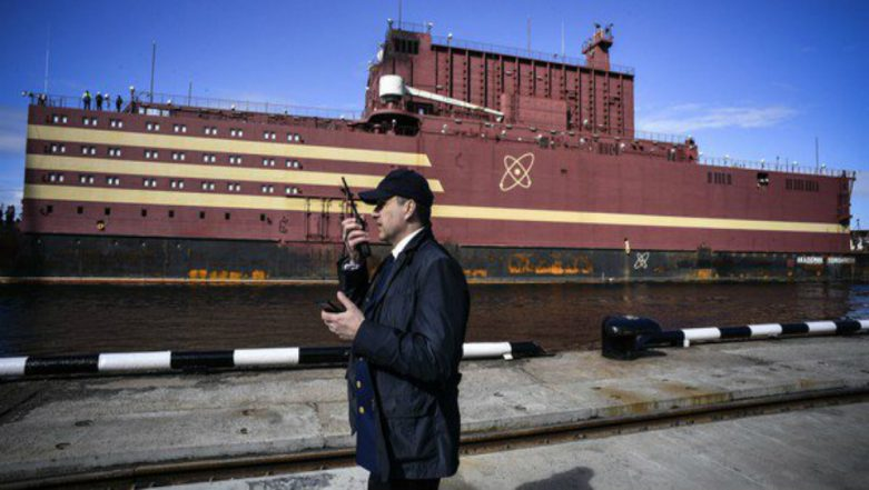 Russia to Launch World's First Floating Nuclear Reactor in Arctic