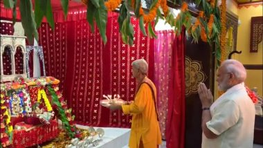 Bahrain: Prime Minister Narendra Modi Offers Prayer at Shreenathji Temple in Manama