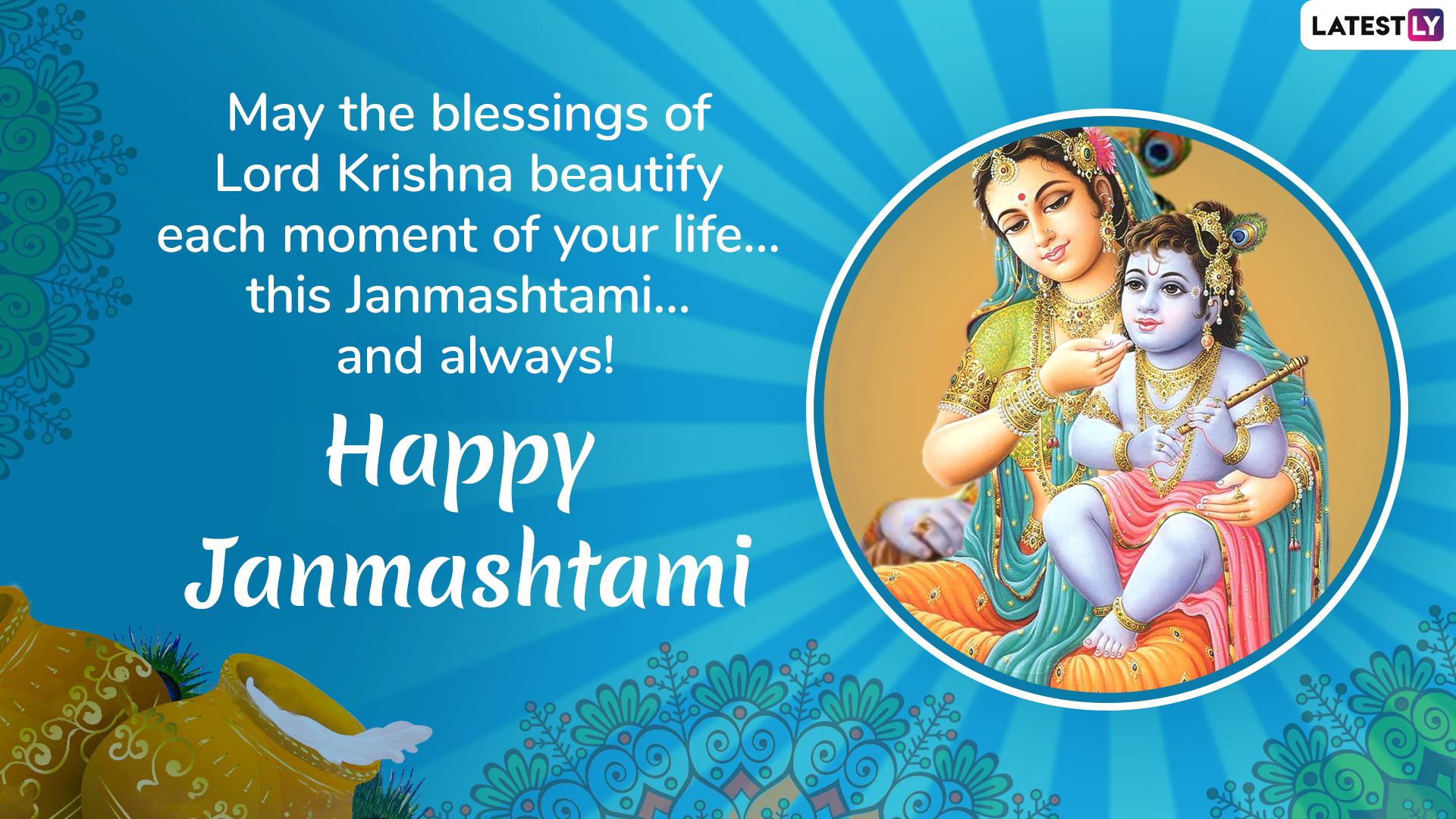 Janmashtami 2019 Greetings: WhatsApp Stickers, Lord Krishna