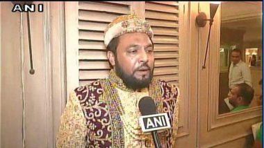 Ram Mandir Issue: Mughal Emperor Bahadur Shah Zafar's 'Last Descendant' Prince Habeebuddin Tucy Offers Gold Brick to Build Temple in Ayodhya